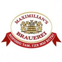 Баварские клубные рестораны-пивоварни «Максимилианс»